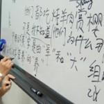 新たな中国語学習帳を開きます。