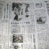 中国語の勉強していると、自然に日本語の漢字の勉強にも
